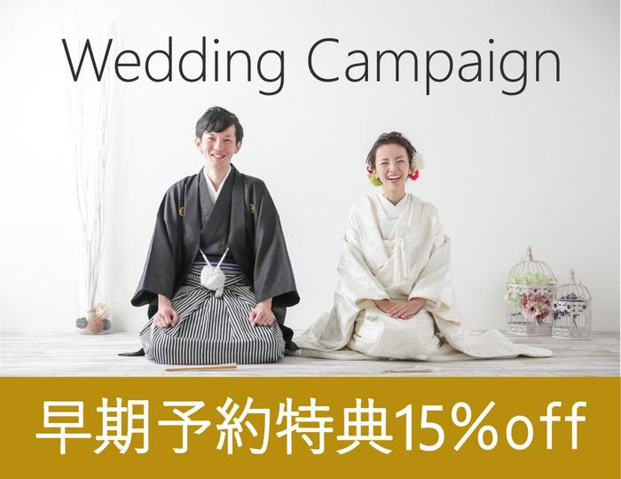 Wedding-1_700x540.jpg