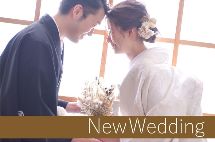Wedding_700x465.jpg
