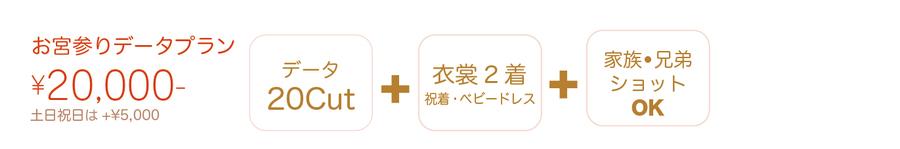 お宮参り-01-07.jpg