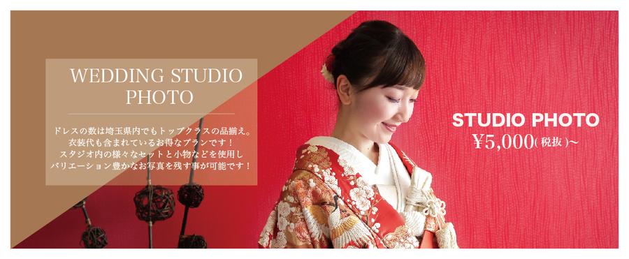 スタジオプラン1-02.jpg