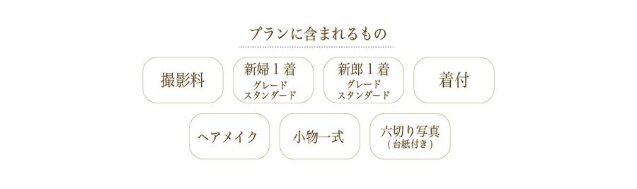 スタジオプラン3-02.jpg