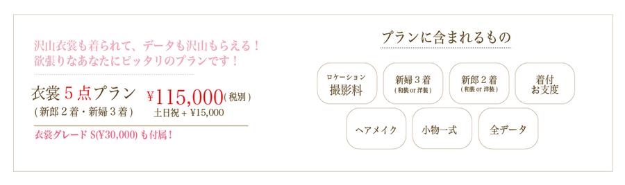 ロケーション1-01-01.jpg