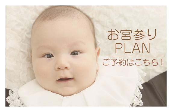 予約ギャラリー-13.jpg