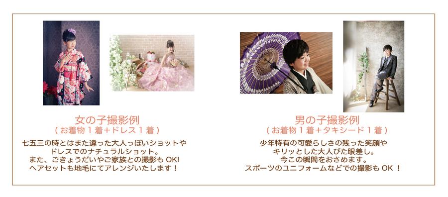 ハーフ成人式-03.jpg