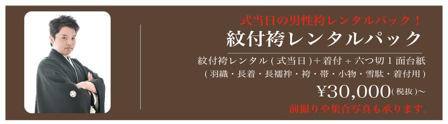 卒業袴-06.jpg
