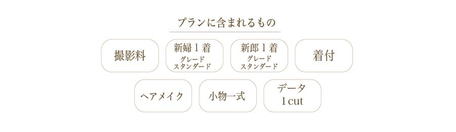 201812_スタジオプラン3-01.jpg