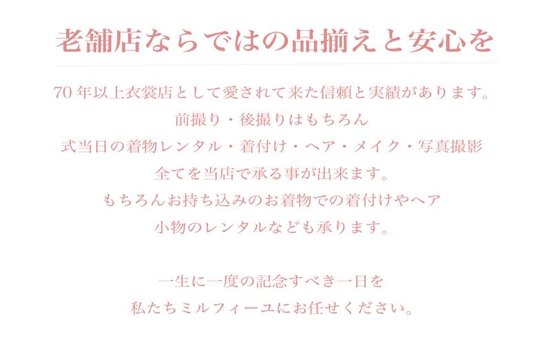201708成人-01-thumb-800xauto-3973.jpg