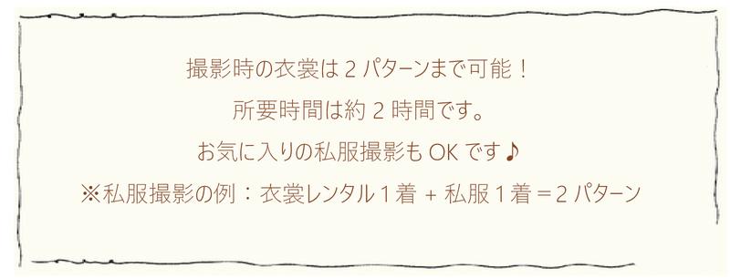HPメニューバースデー60_2-2.jpg