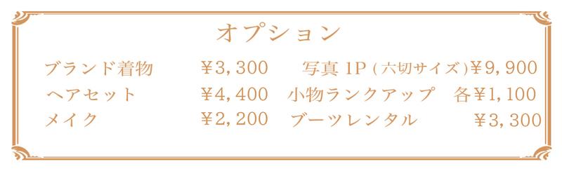 入卒プラン-02.jpg