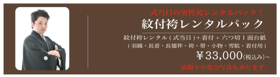 入卒プラン-03.jpg