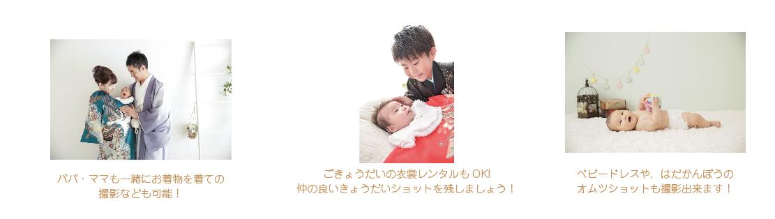 お宮参り-05.jpg