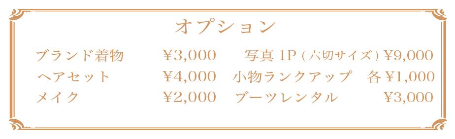 卒業袴-07.jpg