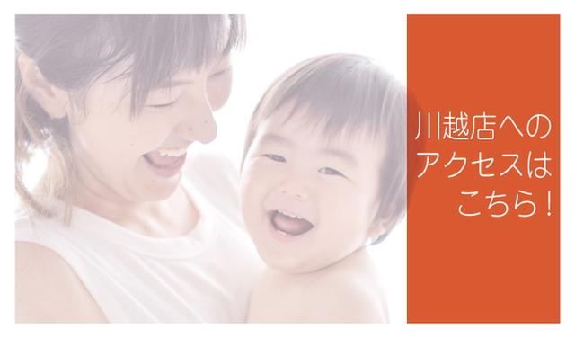 kawagoepop-04.jpg