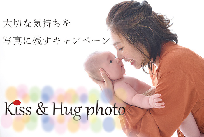 kiss&hug.jpg
